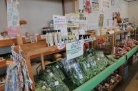 梵天の湯農産物直売所