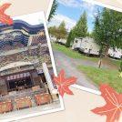 秩父&長瀞 1泊2日 秋の女子旅~♪ 《宝登山神社&トレーラーハウスでキャンプ編》