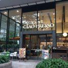 モーニングもおすすめ!オフィス街にオシャレで落ち着くカフェ♪淀屋橋「カフェ チャオプレッソ」
