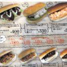 厚焼き玉子×海苔わさマヨが絶品!手作りコッペパン専門店へ
