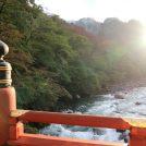 """【日光市】初詣は世界遺産 """"日光の社寺""""へ! """"良い縁""""へ橋渡しをしてくれる「神橋」を渡りたい"""