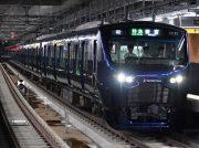 相鉄・JR 直通線が11月30日(土)に開業、新駅も誕生