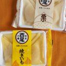 伊勢丹の京都展で秋の味覚をget♪@立川