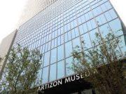 【京橋】2020年1月リ・ボーン 美の地平から 『アーティゾン美術館』