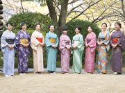 【参加モニター募集】きもので和文化をたしなもうin名古屋 11/29(金)