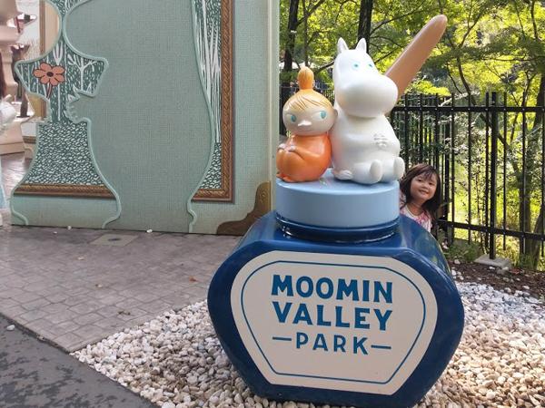 「ムーミンバレーパーク」に行ってみた♪オススメポイントはココ!