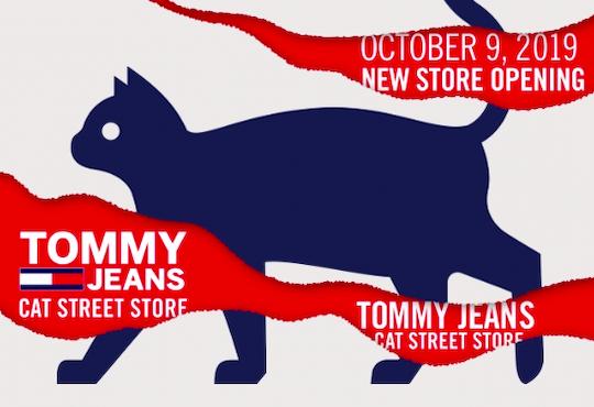 tommyjeans-catstreetstore