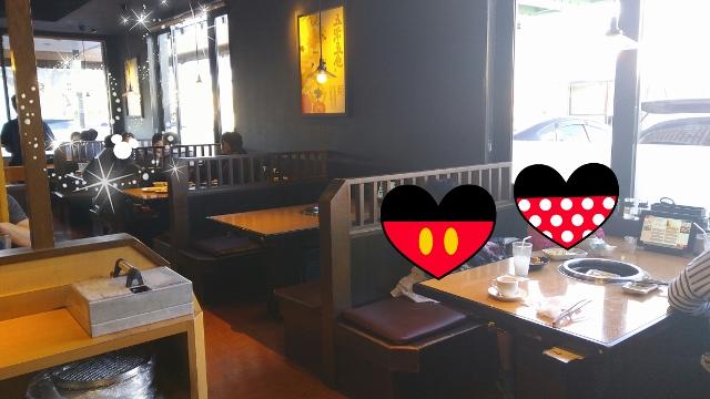 191105_160212_Disney_Frame (640x360)