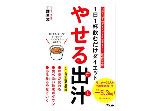 191127_nc_yaserudashi_book
