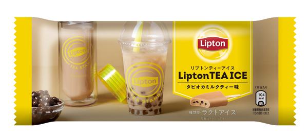 Lipton_ teaice_20190717_ol