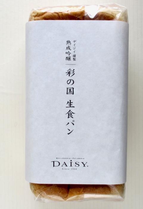 1911_daisysaisyoku1