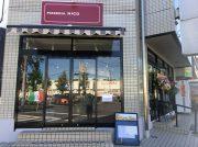 流山の街角イタリアン「ピッツェリア ニコ」が江戸川台東口へ移転し、新規オープン