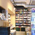 【開店】Cafe&BARオメガトーキョー11月オープン