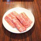 【三鷹】リーズナブルに絶品焼き肉を楽しむなら「焼肉家かず」