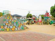 親子でGO!  近場の公園ガイド for キッズ ファミリー 〜遊具集結で楽しさピカイチの公園〜