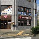 豊中にNEWオープン!【11月開店の3店】