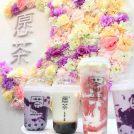 本日7/26(金)大須商店街にオープン!中国・広州発ドリンクスタンド「愿茶 MOGE TEE(モグティ)」