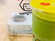 あの台湾茶スタンドhappylemon(ハッピーレモン)が吉祥寺初出店