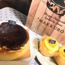 バスクチーズケーキ専門店「マックロ」が名駅にオープン!11月16日近鉄パッセに