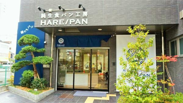 阪急 茨木 タピオカ