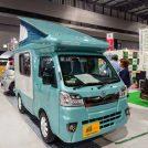 人気は軽自動車キャンピングカー!名古屋キャンピングカーフェア 2019 AUTUMNに行ってきた