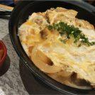 ららぽーと名古屋みなとアクルスで名店の味を。名古屋コーチン「一鳳」