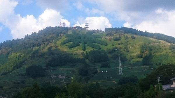 chakusa
