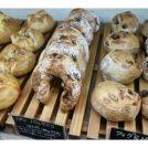 駅近パン屋さん KU~NERU bakery(ク~ネル ベーカリー)@浦和駅東口徒歩2分