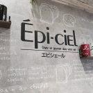 【ブランチ横浜南部市場】エピシェールの焼きたてパンでブランチを!