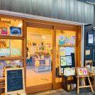 地域の親子に寄り添う豊中・岡町の「絵本屋 コッコレ」♪親子イベントなども開催