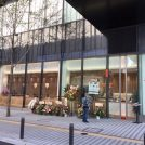 【開店】東池袋「果実園リーベル 池袋店」11月1日(金)オープン!