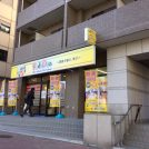 【開業】中野坂上「キッズデュオ中野坂上」11月4日にグランドオープン!