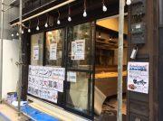 【開店】人形町「串屋横丁 人形町一丁目店」11月14日グランドオープン!
