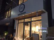 【開店】香港のお粥が楽しめる「3米3(サンマイサン)」が赤坂に近日オープンか!?