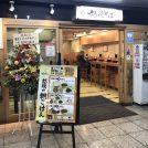 【開店】「越後そば 浅草橋店」が、10/28オープンしました!