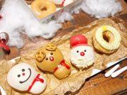 クリスピークリームのクリスマス新作は、ベビーフェイスが可愛い!