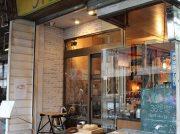 【川越角栄商店街に新しい風!】空き店舗の再活用でブックカフェ完成!@38℃