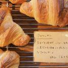 【栃木】クリスマスを盛り上げる♪大人気のパン屋「ベーカリーFuji」