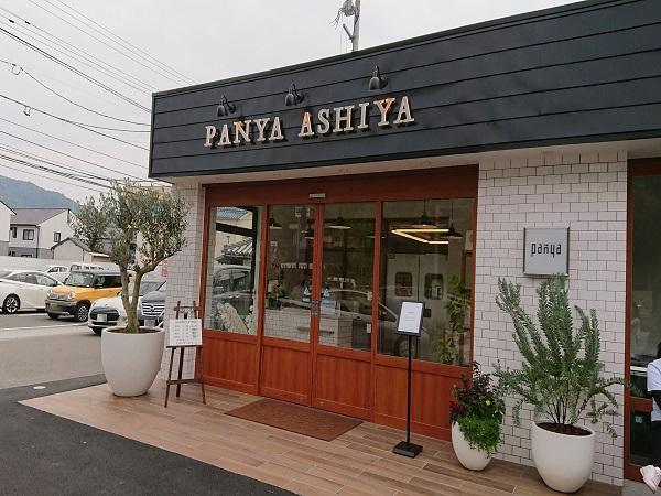 PanyaAshiya_02