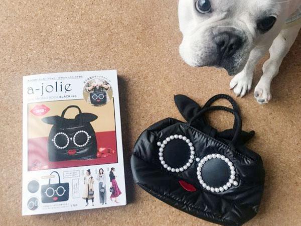 ムック本『a-jolie』のキルティングバッグが可愛い♪