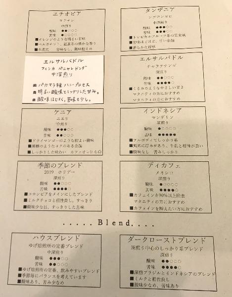 coffee menu-001