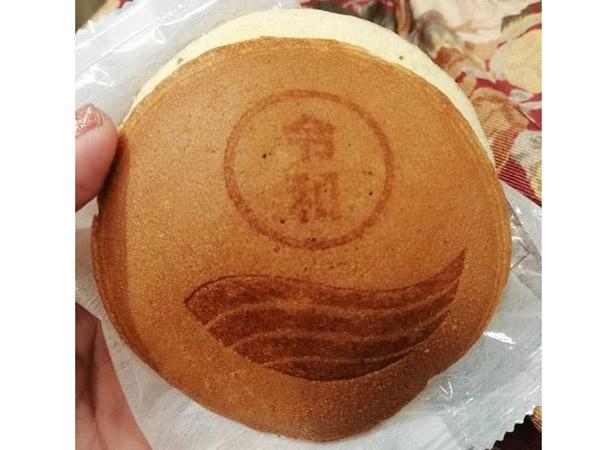 【西武・そごう】11月10日どらやき配布再び!