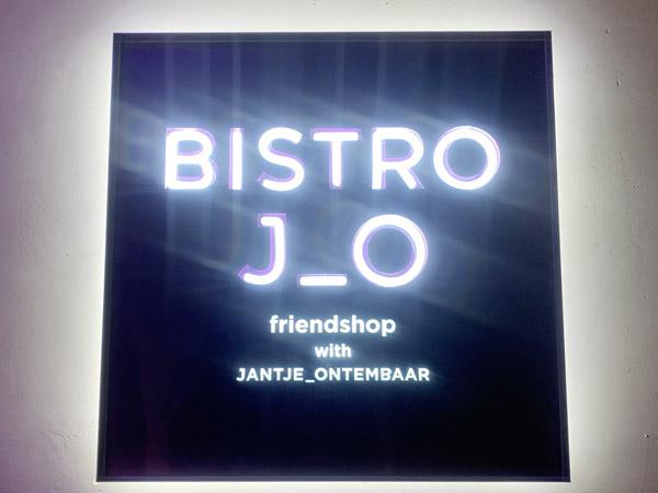稲垣吾郎ちゃんのレストラン「BISTRO J_O」がオープン♡値段は?場所は?メニューは?