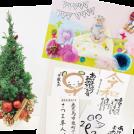 クリスマスツリーや年賀状・お正月飾りなど年末を楽しく過ごす1dayレッスンに参加しませんか!