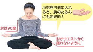 kg_katakou5