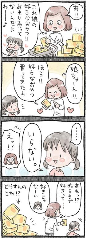 kg_konbu_02