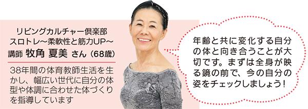 kg_makisumi