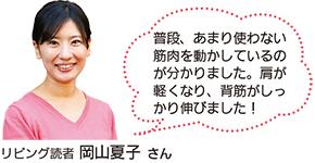 kg_okayama