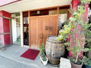 【リニューアル】鹿児島中央駅近く。美味い串焼きと美味いワインの店「グルマンド ポム」
