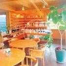 【移転】オーガニック精油・化粧品の専門店が移転「香りのお店 maruta」